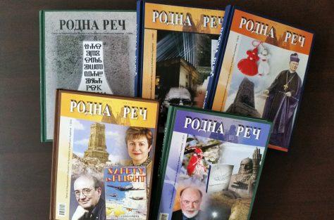 bugarske internetske stranice za upoznavanje